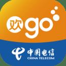 深圳电信网上营业厅手机客户端