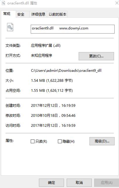 oraclient9.dll文件 32/64位 0