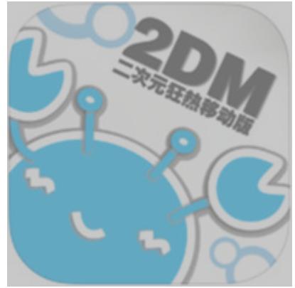二次元狂热app