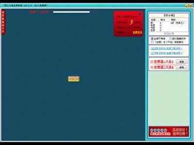 四个人斗地主软件 v30.0.0 单机版 0