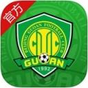 最新版本北京国安手机版
