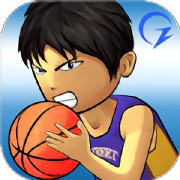 街头篮球联盟九游游戏