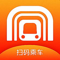 合肥轨道交通app