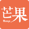 芒果日记软件