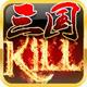 三��Kill手�C版