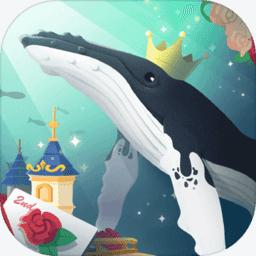 深海水族馆万圣节隐藏鱼解锁版