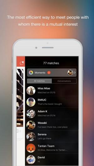 探探ios手机版 v4.0.8 iPhone最新版 1