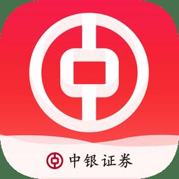 中银国际证券软件