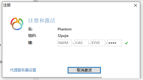 Navicat Premium12注册机