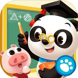 熊猫博士学校全部解锁