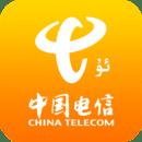 新疆电信营业厅维吾尔文手机客户端