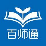 绍兴市安全教育平台手机客户端