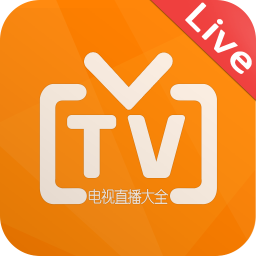 2017手机电视直播软件