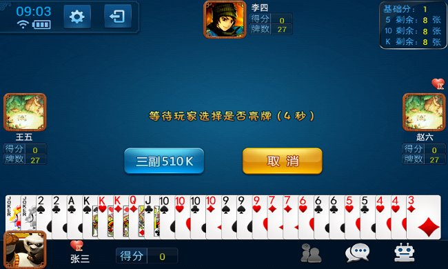 510k扑克游戏大厅 v1.6.0.0 安卓免费版