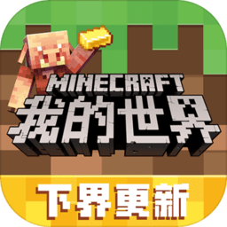 minecraft更多箱子mod1.7.10(iron chests)