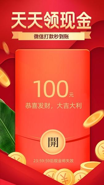 拼多多ios版 v4.16.0 iphone最新版 0