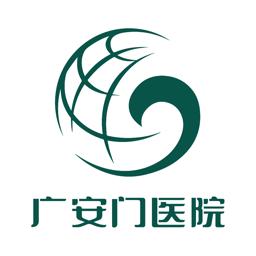 北京广安门医院手机app