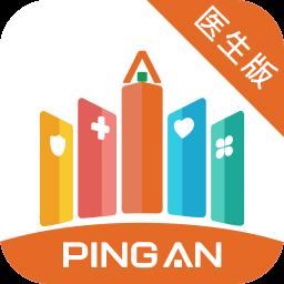城市一账通医生版app最新版v3.7.2