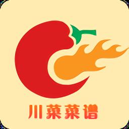 川香食谱软件