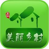 中国联通美丽乡村软件