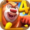 熊出没之探险日记游戏破解版