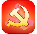 贵州黔西南州智慧党建云app