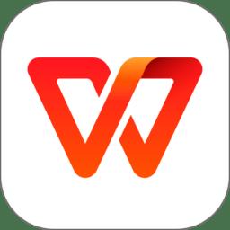 wps文档软件