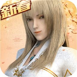 手机angelring中文版