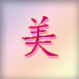 麻雀幻想曲3中文版