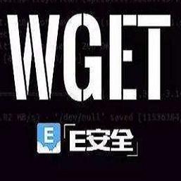 wget(网站下载工具)