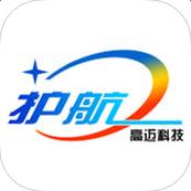 高迈护航在线app