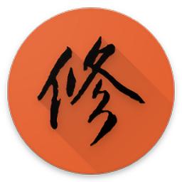 修仙论道内购破解版v2.1 安卓修改版