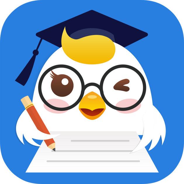 畅言作业平台学生端官方版2021v3.8