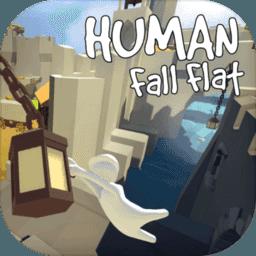 人类一败涂地手游联机版(human fall flat)