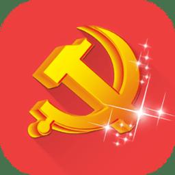 杭州干部教育网络学院软件