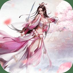剑舞风云手机版