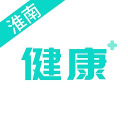 健康淮南客户端v2.4.2 安卓版