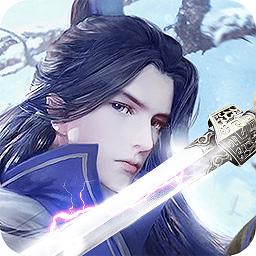 紫青雙劍破解版