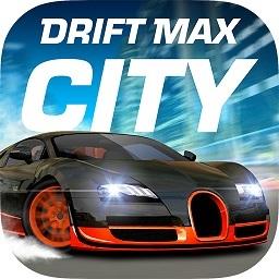 城市漂移无限金币版(drift max city)