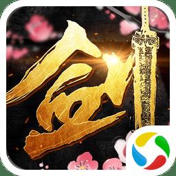 剑舞九天游戏满v版