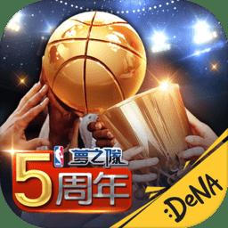 九游nba梦之队游戏