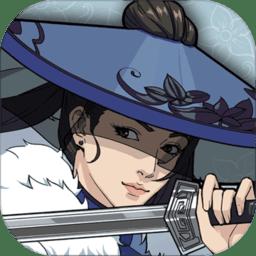 汉家江湖wiki游戏