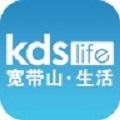 上海kds宽带山论坛