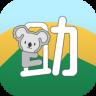 互助停车软件v4.0.5.11 安卓版