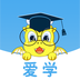 北京四中网校爱学