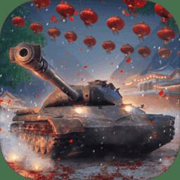 九游坦克世界闪击战游戏