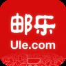 黔邮乡情商城app