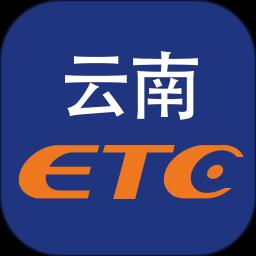 云通宝手机版(云南etc云通卡)