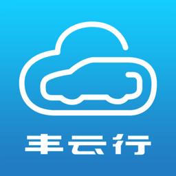 廣汽豐田豐云行智能鑰匙APP