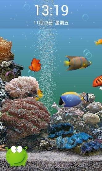 海底世界3d动态桌面_3d海底世界动态壁纸下载|3d海底世界真鱼动态手机壁纸下载v6.8 安 ...